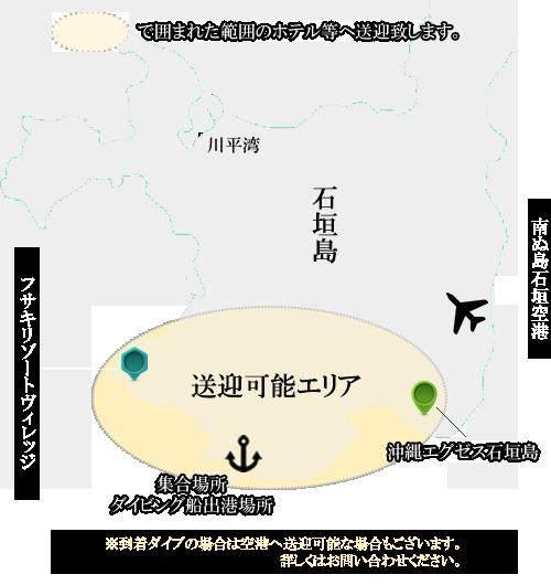石垣島アクセス地図