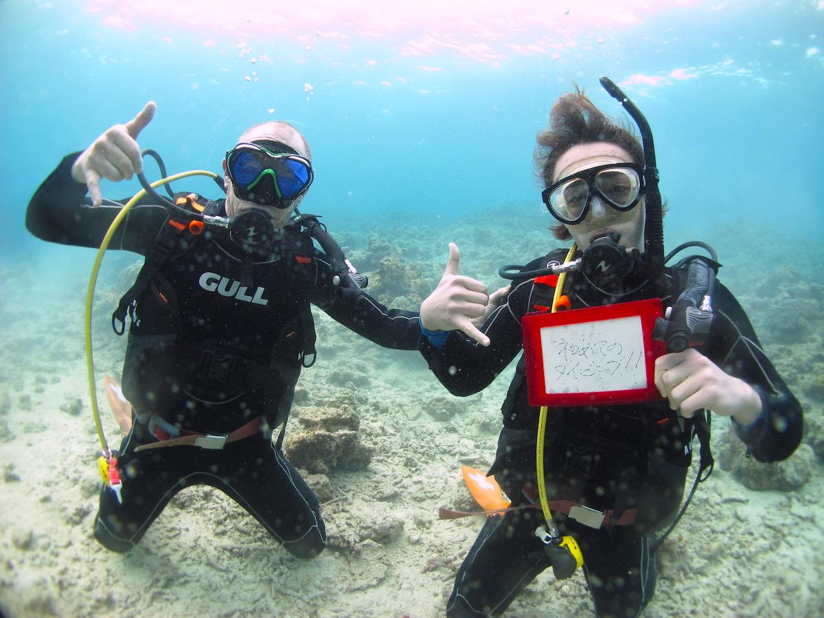 石垣島探検ダイビング